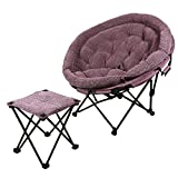 YLYAB Moon Chair Leisure Camping Chair Without Cup Holder Steel Frame Folding Padded Portable (Color : Dream Purple)