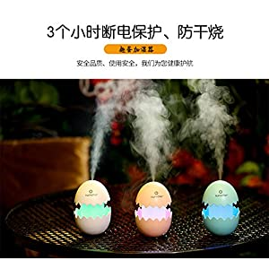 KiwiSaler Portable Creative Funny Egg Humidifier Ultrasonic USB Cool Mist Purifier Air Diffuse with LED Colorful Light for Home Car Office etc, timing protection(BLUE)