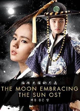 Amazon com: The Moon Embracing the Sun OST (CD + Music Video DVD