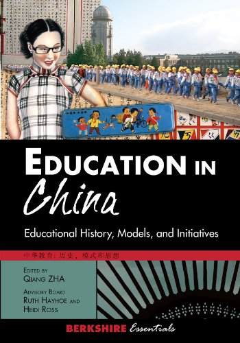 Education in China (Berkshire Essentials)