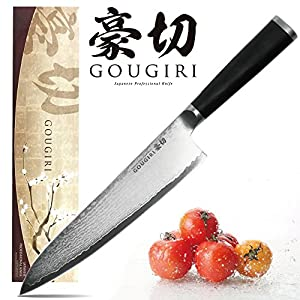 gougiri 8 inch stainless steel chef 39 s knife with 33 layers da. Black Bedroom Furniture Sets. Home Design Ideas