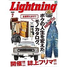 Lightning(ライトニング) 2020年7月号 Vol.315(ボクの人生を変えたモノカタログ。) [雑誌] (Japanese Edition)