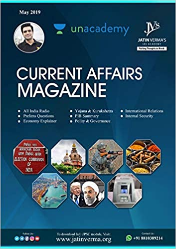 Buy May Current Affairs Magazine 2019 Book Online at Low