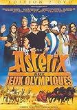 Astérix aux jeux olympiques (Bilingual)