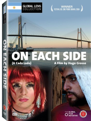 On The Side Spa (On Each Side (A Cada Lado) - Amazon.com)