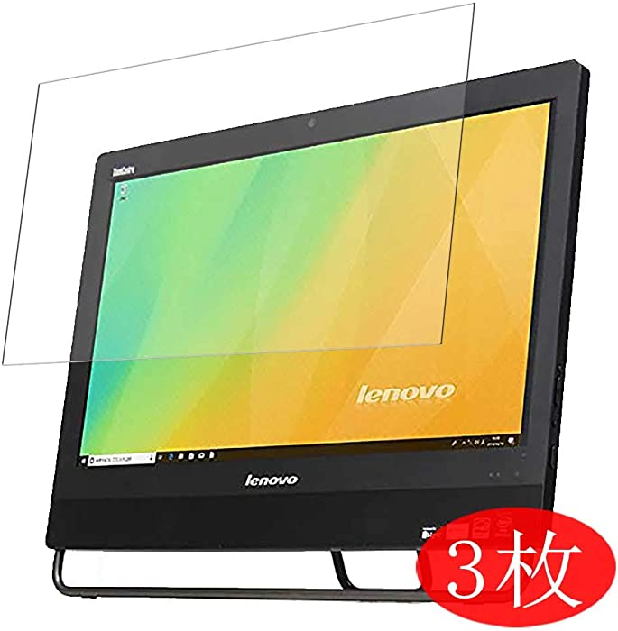 Top 8 Lenovo M93z Screnn