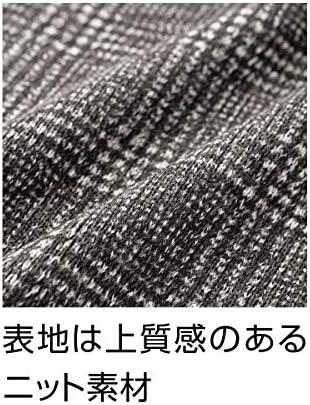 [nissen(ニッセン)] ルームウェア パジャマ 上下 セット ニット フリース メンズ あったか 冬 チェック柄 プリント