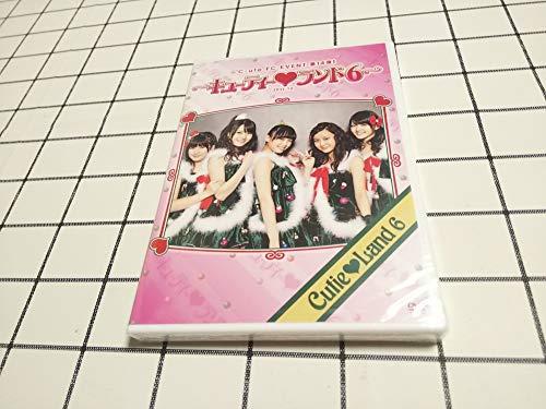 ℃-ute キューティーランド6 201112 FCイベント DVD   B07Q6VNQ3M