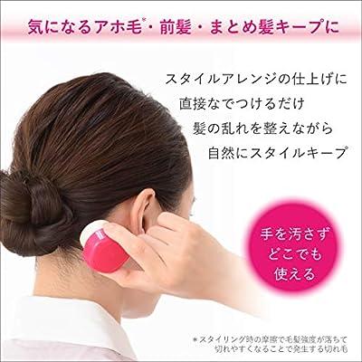 Ichi Hair Heakipu Waso Stick 13g: Amazon.sg: Beauty