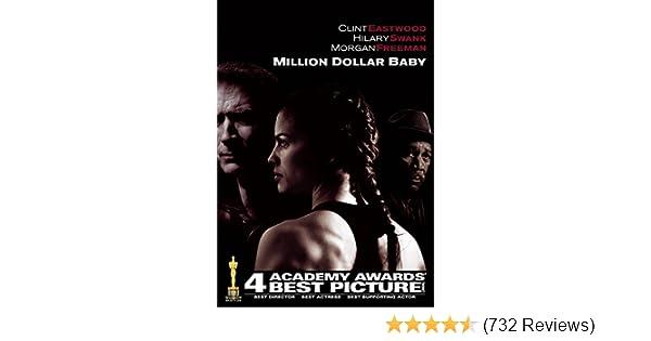 billion dollar baby kannada movie