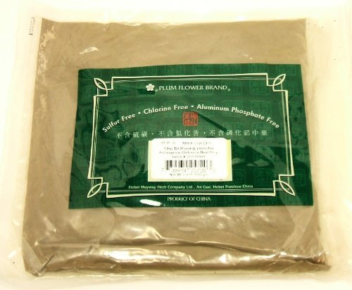 Rehmannia Root Powder - Prepared Rehmannia Root Powder / Shu Di Huang / Rehmannia Glutinosa Root, 500g or 1lb Bulk Herb