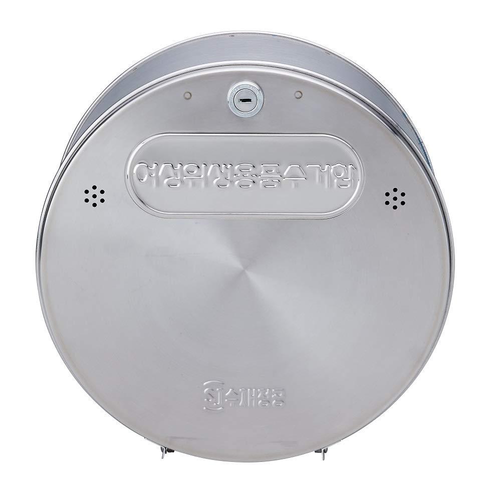 SJPMC Stainless Steel Feminine Hygiene Product (Pads, Tampons) Bin/Sanitary Napkin Receptacle for Women