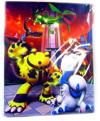 Pokemon Card Supplies 4-Pocket Mini Portfolio Binder Power (Pulse) of the Fro... by Pokémon