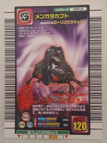 ムシキング 甲虫王者ムシキング  メンガタカブト 021-A
