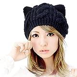 Punk Lovely Women's Cat Ear Hat Crochet Braided Knit Cap (Black)