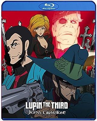 Amazon ルパン三世 次元大介の墓標 Lupin The 3rd Jigen S Gravest Blu Ray Import アニメ