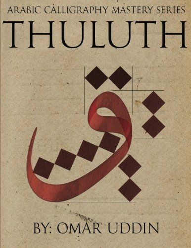 Arabic Calligraphy Mastery Series - THULUTH: A comprehensive step-by-step study of the Thuluth script (Volume 1)