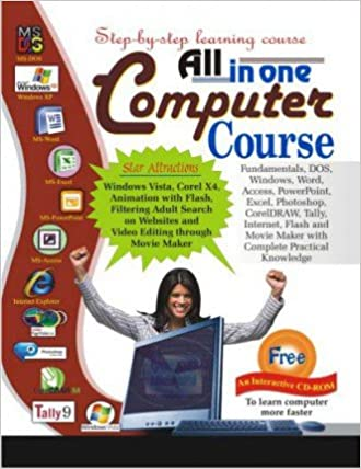 Amazon in: Buy All In One Computer Course Book Online at Low Prices