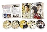 [DVD]皇后的男人~紀元を越えた恋 DVD-BOX1