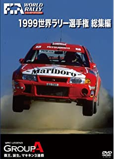 Amazon.co.jp | WRC 世界ラリー...