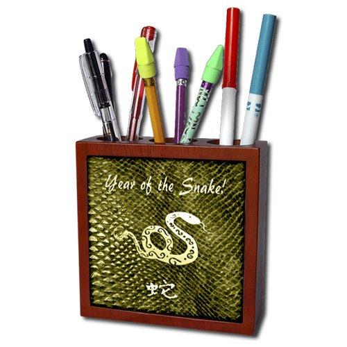 3dRose ph_58476_1 Year of The Snake, Yellow Tile Pen Holder, 5-Inch