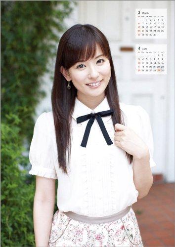 皆藤愛子のカレンダーの一部