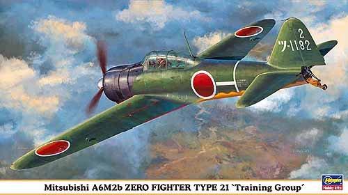 09834 1/48 Mitsubishi A6M2b Zero Fighter Type 21 Ltd ()
