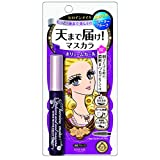 Isehan Kiss Me Heroine Make SP Volume and Curl Mascara Super Water Proof 01 Black 6g