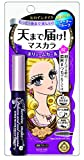 Best Japanese Mascaras - Heroine Make / Volume and Curl Mascara Super Review