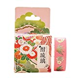 2PCS Japanese Vintage Gilding Decorative DIY Tape Masking Adhesive Tape Sticky Paper, K
