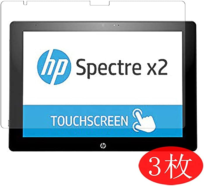 """【3 Pack】 Synvy Screen Protector for HP Spectre x2 12-a000 / a008nr / a009nr / a002tu / a010nr / a003na / a004tu / a002dx / a005tu / a003tu 12.3"""" Film Protectors [Not Tempered Glass]"""
