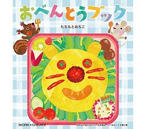 Kokuyo Seal Kokuyo's Ehon Seal Kokuyo Book Tenpan Book Kamotomichi kobobokle · Coloboclee Japan 445d02