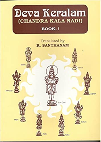 Deva Keralam Epub Download