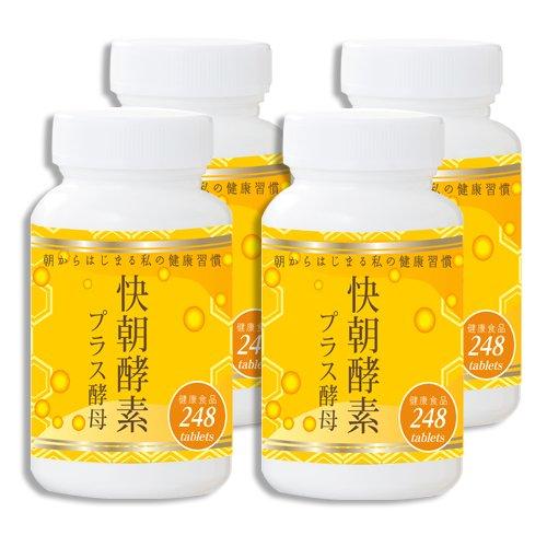 快朝酵素プラス酵母 248粒 4個 20%OFFセット B01M1OJ76K