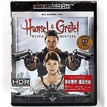 Hansel & Gretel: Witch Hunters (4K UHD) (Hong Kong Version / Chinese subtitled) 格林雙俠: 獵巫世紀