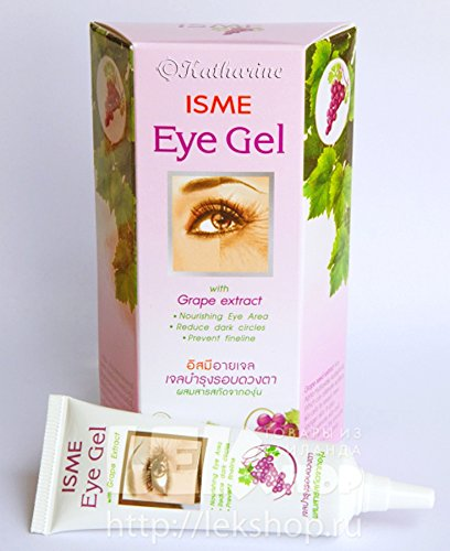 Eye Gel Cream GRAPE SEED EXTRACT for Dry Skin Eyes (Hydra Complete Moisture Gel)