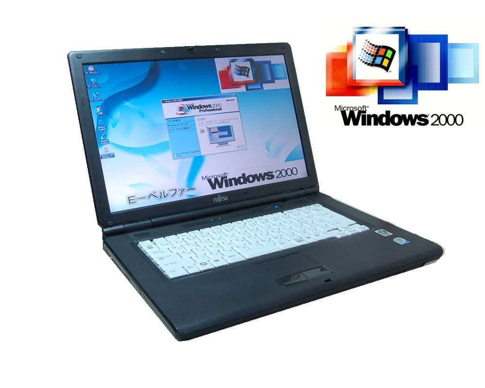 【NEW限定品】 中古ノートパソコン 今更ですが WINDOWS 2000 FUJITSU FUJITSU A8290 CPU/540 A8290/540 Windows2000 専用ソフトを動作の為に 2000動作する最終レベルとスペック  WIN2000で貴重なワイド液晶  リカバリー (CPU セルロン) B07GDHFZKC CPU セルロン, 照明器具のCOMFORT:e312eea4 --- ciadaterra.com