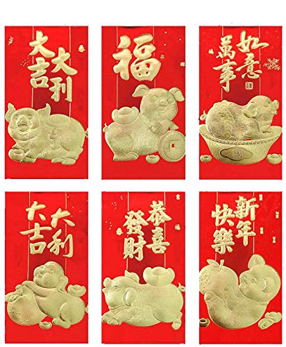 Feng Shui Import Big Year of Pig Chinese Lucky Money Red Envelopes Hong Bao for Lunar New Year Wedding Party ()