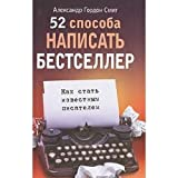img - for Inspired Creative Writing book / textbook / text book