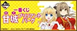 Most lottery Amagi Brilliant Park all 21 species + last one (not one carton)