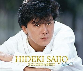 Amazon | GOLDEN☆BEST デラック...