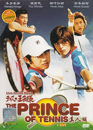Amazon.com: The Prince of Tennis (Japanese Movie w. English Sub, All region DVD) by Shirota Yu: Movies & TV