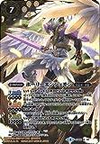 バトルスピリッツ/コラボブースター【デジモン超進化!】/CB02-X07 ホーリーエンジェモン X