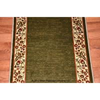 Talas Floral Green Premium Carpet Rug Runner - Purchase by the Linear Foot