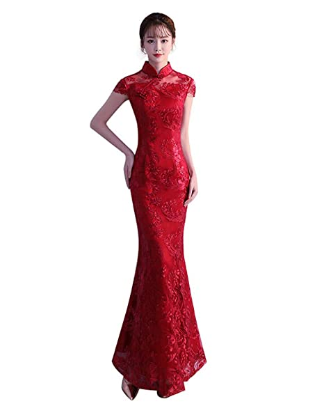 Amazon.com: drasawee Mujer Qipao de boda chino Evening de ...