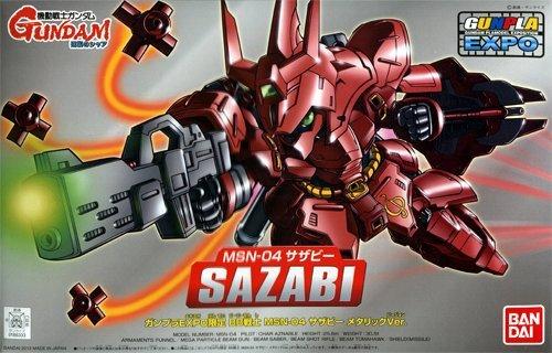 BB戦士 MSN-04 サザビー メタリックVer. 「機動戦士ガンダム 逆襲のシャア」 ガンプラEXPO2013限定の商品画像