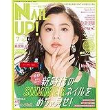 2019年7月号 カバーモデル:朝比奈 彩( あさひな あや )さん