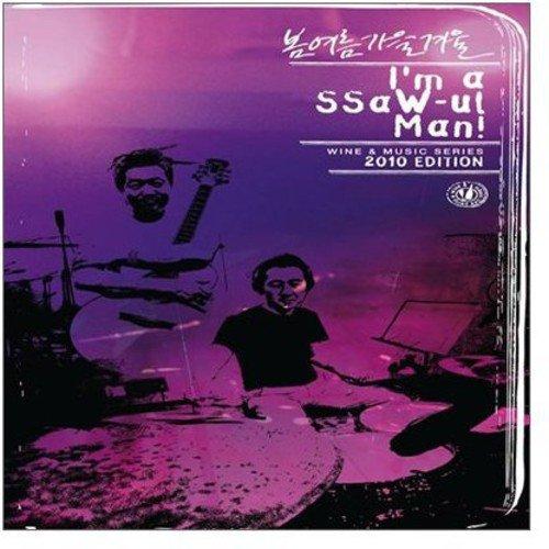 Live: Im a Ssaw-Ul Man