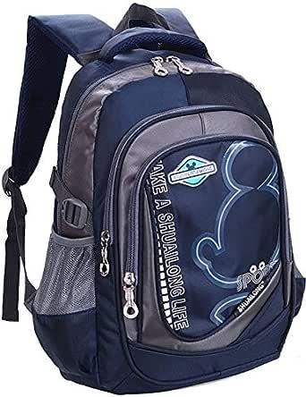 حقيبة ظهر للمدرسة لأطفال الابتدائي مقاومة للماء إس إتش إل جي 1-2
