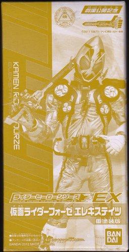 kamen-rider-fourze-electric-states-heavy-paint-version-rider-hero-series-ex